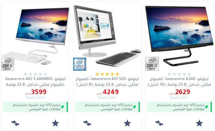 اسعار كمبيوتر مكتبي Jarir لينوفو